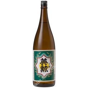 日本酒・英勲 上撰・1.8L詰(じょうせん) eikun