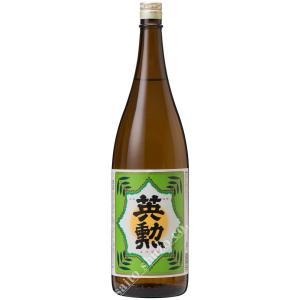 日本酒・英勲 1.8L詰(えいくん)