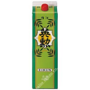 日本酒・英勲 パック・1.8L詰(えいくん)|eikun