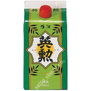 日本酒・英勲 パック・900ml詰(えいくん) eikun
