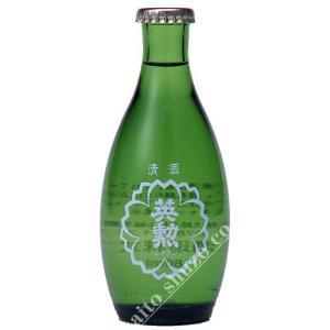 日本酒・英勲 180ml詰(えいくん)
