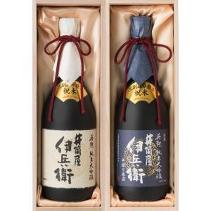 【送料無料】日本酒・英勲ギフト 井筒屋伊兵衛飲み比べセットA(720ml詰*2種各1本)|eikun