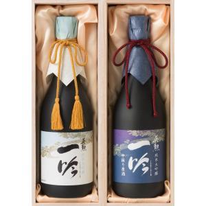 【送料無料】日本酒・英勲ギフト 一吟飲み比べセット(720ml詰*2種各1本)|eikun