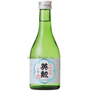 日本酒・英勲 本醸造 氷零貯蔵・300ml詰 eikun