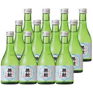 【送料無料】日本酒・英勲 本醸造 氷零貯蔵・300ml詰*12本セット|eikun