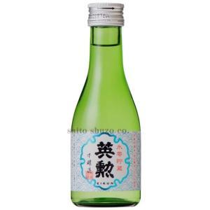 日本酒・英勲 本醸造 氷零貯蔵・180ml詰 eikun