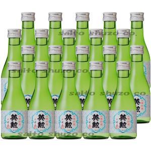 【送料無料】日本酒・英勲 本醸造 氷零貯蔵・180ml詰*20本セット eikun