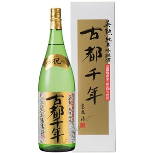 【送料込】日本酒・英勲 純米吟醸 古都千年・1.8L詰(ことせんねん)【最高金賞受賞】|eikun