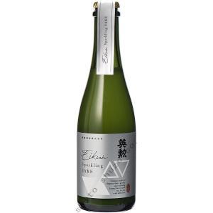 日本酒・エイクンスパークリングサケCloudy・360ml詰【瓶内二次発酵タイプ】|eikun