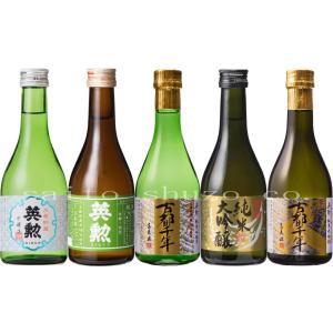 日本酒・英勲ギフト 味五呑み(あじごのみ・300ml詰*5種各1本)|eikun