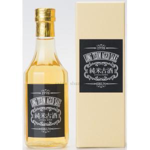日本酒・英勲 純米古酒1998・300ml詰(こしゅ)|eikun