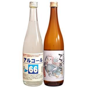 【送料無料】日本酒・英勲 疫病退散!セット(720ml詰*2本組)