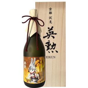 【送料無料】日本酒・英勲 純米大吟醸「丑」720ml詰(ETO50)【土用の丑の日】|eikun