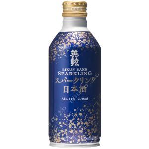 日本酒・英勲スパークリング日本酒・270ml詰【アルミ缶】|eikun