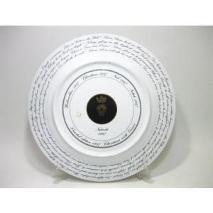 ベルサーチ (ローゼンタール) ウォールプレート (飾り皿)  聖夜 30cm|eins|02