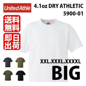Tシャツ メンズ BIGサイズ  UNITED ATHLE 4.1oz   無地 XXL.XXXL....
