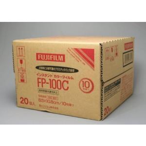 FUJIFILM インスタントカラーフィルム ピールアパートタイプ(剥離方式)フィルム 8.5×10.8cm サイズ20パック品(200枚入) FP-100C PS 20|eipawashoppu