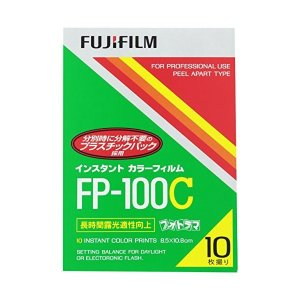 FUJIFILM インスタントカラーフィルム ピールアパートタイプ(剥離方式)フィルム 8.5×10.8cm サイズ単品(10枚入) インスタントフイルム FP-100C PS 1|eipawashoppu