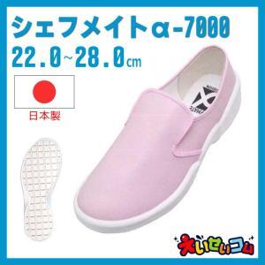 ■商品仕様 仕様:クラリーノアッパー、EVAキュービックソール 個装:箱 カラー:ピンク メーカー:...