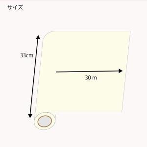 HEIKO クッキングシート 無漂白 33cm×30m (004326253) eisei-com 02
