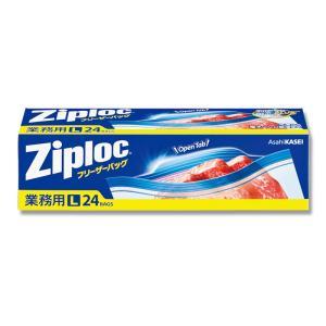 旭化成 業務用ジップロック フリーザーバッグ L 24枚 (004752453)