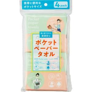 岐阜クリエート ポケットペーパータオル10W 4個パック (メール便)