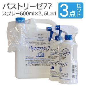 「ドーバー パストリーゼ77」は、消防法認可による、完全自動生産を実現。アルコール77%の非常に強力...