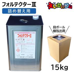 日本化薬 フォルテクターII 15kg 一斗缶 (代引不可)
