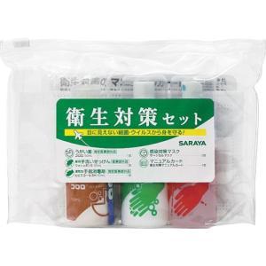 サラヤ 衛生対策セットN 42393の画像