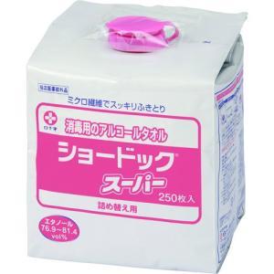 白十字 消毒用のアルコールタオル ショードックスーパー 詰替用 250枚入 指定医薬部外品 (SDC-250)