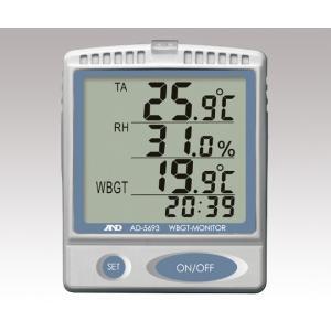 ●WBGT指数、気温、相対湿度のアラーム設定ができ、ブザー音とLEDランプ(赤色)でお知らせします。...