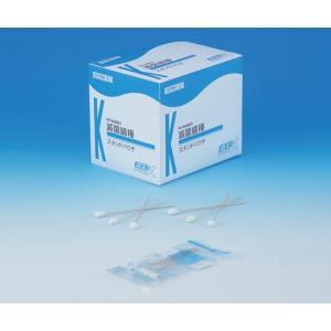 ●液剤を注いで容器として使えるバッグ入滅菌済み綿棒です。 ●容器を洗浄する手間が省け、かさばらないの...