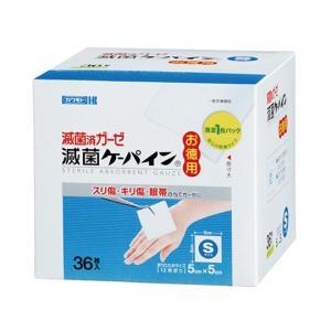 カワモト 滅菌済ガーゼ 滅菌ケーパイン S 50×50mm 36枚入 (7-2263-11) eisei-com