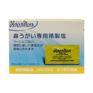 ■商品仕様 入数:1箱(2.5g×50袋) 型番:NAS 専用塩