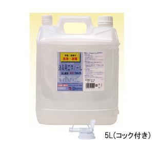 兼一薬品 外皮消毒剤 消毒用エタノール MIX カネイチ 5...