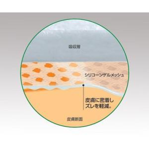 アルケア エスアイエイド 3号 75×75mm 50枚入 18751 (8-3607-01)|eisei-com|03