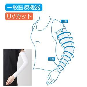 岡本 医療弾性スリーブ 弱圧タイプ・腕用 白 S 2本入 (8-6586-02)