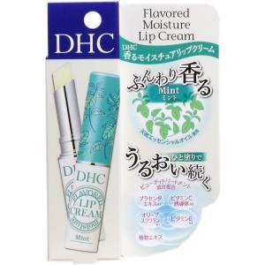 DHC 香る モイスチュアリップクリーム ミント 1.5g