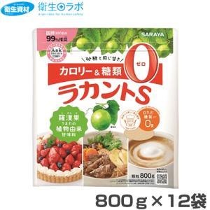 【送料無料】ラカントs 顆粒 (800g×12個)ケース販売