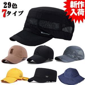 メッシュキャップ 帽子 メンズ レディース 日焼...の商品画像