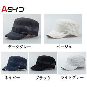 メッシュキャップ 帽子 メンズ レディース 日...の詳細画像1