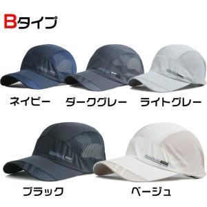 メッシュキャップ 帽子 メンズ レディース 日...の詳細画像2