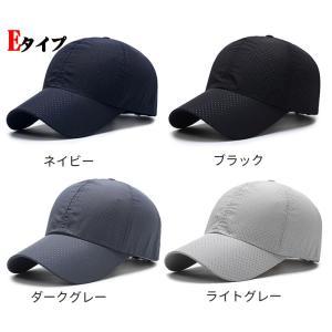 メッシュキャップ 帽子 メンズ レディース 日...の詳細画像5