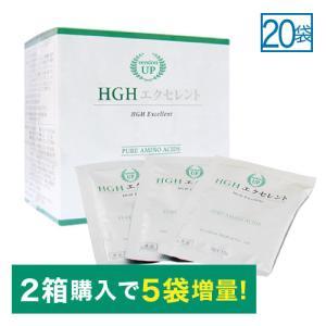 HGH エクセレント 20袋入の商品画像 ナビ