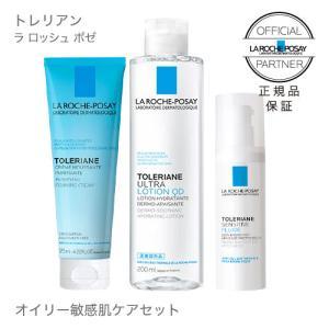 「ラロッシュポゼ 正規販売店」  <肌が敏感で化粧水など使用できなかった方におすすめ!!>  世界中...