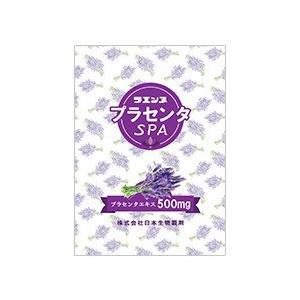 JBP(日本生物製剤)馬プラセンタ入浴剤  ラエンヌ プラセンタSPA ラベンダー 【ラベンダーの香...
