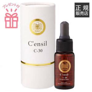 【高濃度(※1)ピュアビタミンC(※2) 30%配合】 センシル美容液 C30 [リードC30] <...