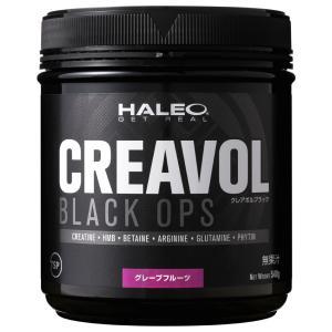 HALEO クレアボルブラックオプス CREAVOL BLACK OPS 540g グレープフルーツ...