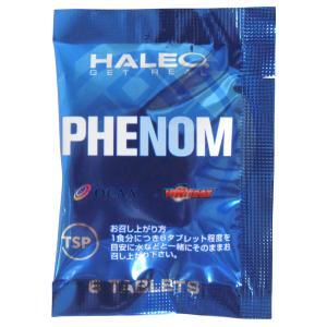 HALEO フェノム PHENOM 30パックセット(6タブレット×30パック) 【ハレオ サプリメ...