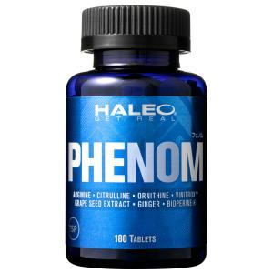 HALEO フェノム PHENOM 180タブレット 【ハレオ サプリメント アルギニン シトルリン...